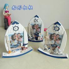 摇摆相框摆件创意木质家居饰品海洋风5寸船形个性 地中海风格 相框