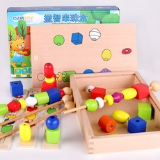 巧之木智力串珠盒木制质大号穿珠子儿童早教益智形状颜色认知玩具