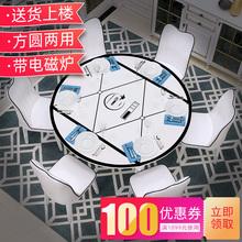 折叠桌子可伸缩餐桌家用小户型现代简约多功能钢化玻璃餐桌椅组合