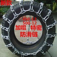 三轮车摩托车电动车防滑链500-12加粗加密450-12轮胎防滑链条农用