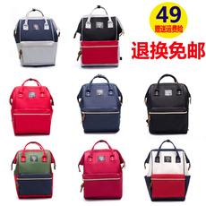 日本乐天双肩包女包简约学生书包妈咪包背包大容量旅行离家出走包