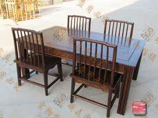 餐桌椅组合四人实木中式餐厅饭桌成套家具老榆木餐桌椅