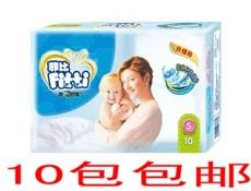 菲比秒吸舒爽婴儿纸尿裤S10片10包包邮