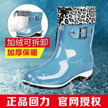 回力正品雨鞋中筒雨靴女士秋冬保暖加绒水鞋水靴胶鞋套鞋防水雨鞋