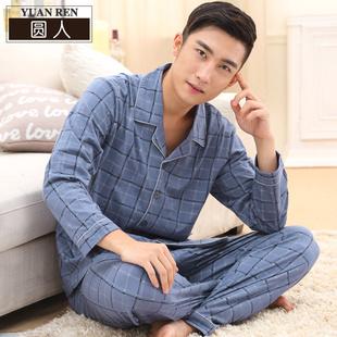春秋男士睡衣夏季纯棉长袖薄款中老年爸爸中年全棉家居服男夏套装