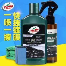 龟牌GGT光泽锁定剂汽车漆面镀晶封釉镀膜剂美容养护车蜡打腊正品