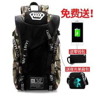 壹折导购网:沃曼威斯新款韩版电脑包潮流男行李袋大容量背包休闲双肩包旅游包