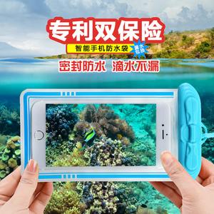 手机防水袋 苹果7/6plus潜水套通用游泳温泉拍照触屏防水套华为手机防水袋