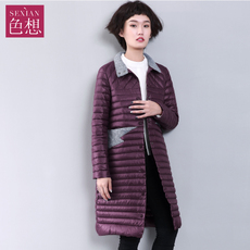轻薄羽绒服女中长款2016冬季新款潮大码宽松薄款韩版显瘦轻便外套
