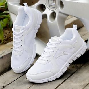 新款男鞋运动鞋轻便透气休闲鞋耐磨跑步鞋网鞋潮鞋白色学生波鞋男