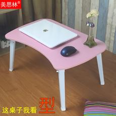 美思林笔记本电脑桌可折叠床上用宿舍神器懒人学习桌书桌小桌子