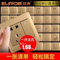 欧奔86型暗装A8拉丝香槟金色一开五孔家用电源墙壁开关插座面板