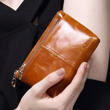 真皮小钱包 短款 KIMO 牛皮零钱包硬币包女 学生拉链手包拿钥匙柏