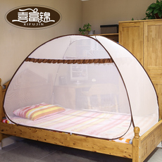 喜富锦 学生蚊帐 宿舍上铺下铺蚊帐蒙古包免安装单人床1.0m上下床