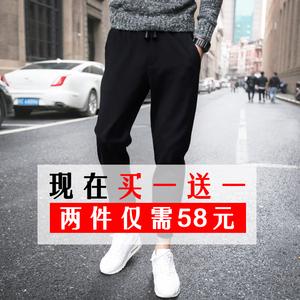 休闲裤男秋冬季长裤男士运动裤男哈伦裤男生裤子加绒加厚小脚卫裤哈伦裤男