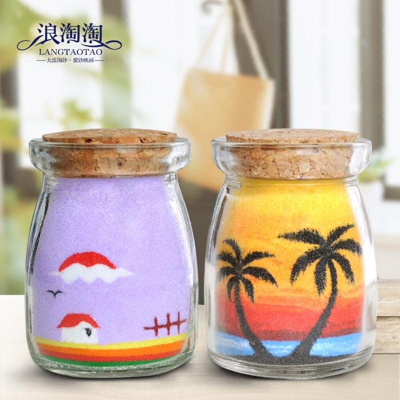 沙瓶画diy定制手工创意实用沙画瓶送女生朋友闺蜜生日礼物小摆件