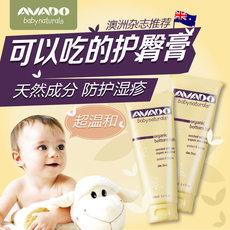 爱唯多 有机牛油果护臀膏100ml 婴儿新生儿尿疹露无激素澳洲进口