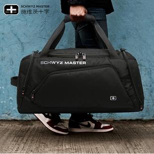 施维茨十字旅行包男女手提包大容量双肩行李袋韩版短途旅游包健身