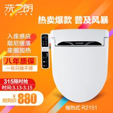 洗之朗智能坐便器多功能马桶盖全自动加热盖板出口日本松下卫洗丽