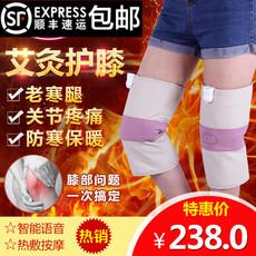 【天天特价】敷尔康电热护膝按摩器冬季护腿加热老寒腿保暖理疗仪