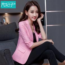 小西装女 2016春秋装新款大码韩版修身七分袖休闲小西服女外套