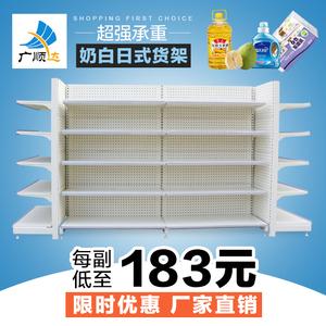 日韩式货架单双面超市货架便利店扣板洞洞板母婴店药店房包邮便利店货架