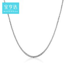 宝亨达 肖邦链铂金项链 Pt950白金男士项链正品百搭女铂金链