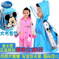 迪士尼儿童雨衣男童女童宝宝小孩学生雨披电动车加厚防水带书包位
