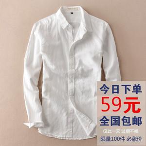小清新纯亚麻衬衫潮男装修身长袖衬衫透气薄款棉麻衬衫百搭白衬衣衬衫男