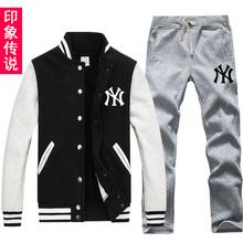 棒球服男 棒球衫ny 2014秋冬纯棉情侣开衫卫衣外套 韩版潮衣服女