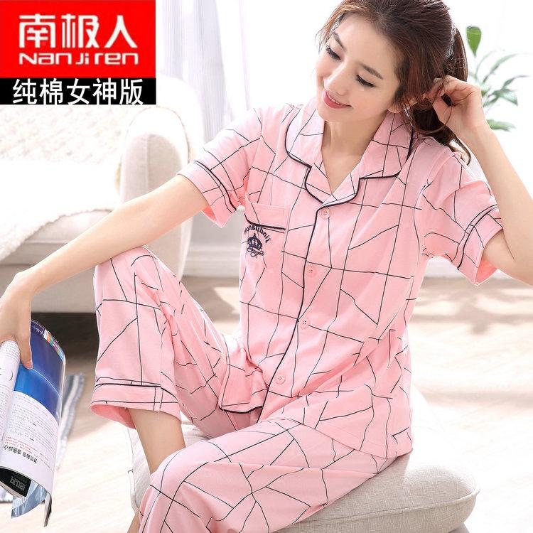 南极人韩版睡衣女夏纯棉短袖可爱甜美家居服女夏季少女士开衫套装女士睡衣