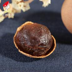 莆田优质农家精品桂圆干210g 龙眼肉 新鲜干货 红枣茶伴侣 非345a