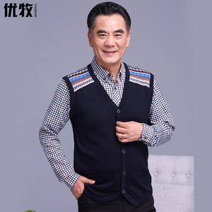 秋冬季中老年男士假两件修身衬衫翻领毛衣薄款大码爸爸装针织衫男棒球服