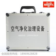 臭氧消毒机除甲醛室内空气治理机负离子净化设备臭氧发生器锦程C3