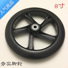 8寸轮子轮椅万向轮子静音耐磨轮拖车轮子 pu轮子拉车轮轱辘滑轮