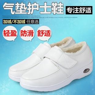 护士鞋冬季女2018新款白色气垫平底坡跟韩版加绒棉鞋保暖舒适医院