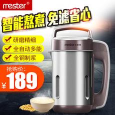 MESTER/美斯特 DJ11B-W71G豆浆机智能全自动免过滤家用迷你米糊机