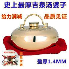 正品吉泉加厚传统纯铜汤婆子史上特厚实烫婆子暖被窝铜暖壶暖手器