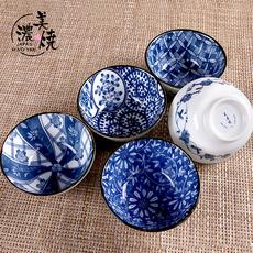 美浓烧日本原装进口日式家用陶瓷米饭面小碗餐具和风青花瓷碗套装