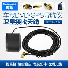 鹿途汽车DVD GPS导航仪天线电子狗卫星接收 车载有源信号放大器