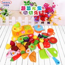 切切看过家家厨房玩具1 贝恩施切水果玩具儿童水果蔬菜切切乐 3岁