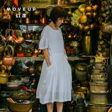 MOVEUP幻走  2015女装夏季新品自然垂坠宽松舒适梭织连衣裙