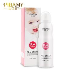 新品 婴儿氨基酸透真保湿喷雾 滋润保湿舒缓肌肤收缩毛孔