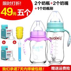 乖喜玻璃奶瓶婴儿宝宝新生儿宽口径带吸管手柄 钢化玻璃防摔防爆
