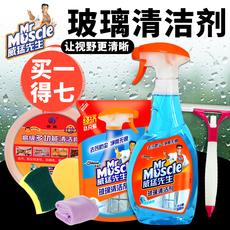 威猛先生玻璃清洁剂家用 强力去污洗 擦玻璃水清洗剂洗窗户淋浴房