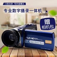 RICH/莱彩 HD-A90 高清数码摄像机光学防抖1080P家用DV相机