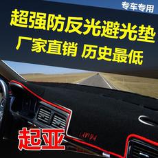 起亚K2 K3S K4 K5 KX3 智跑中控台垫隔热垫仪表台避光垫遮阳挡垫