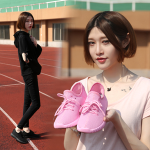 春夏新款运动鞋女鞋休闲跑步鞋透气女网鞋韩版平底网面系带女单鞋运动鞋女