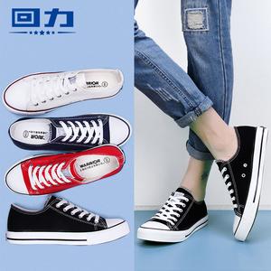 回力帆布鞋男鞋子春经典款低帮休闲鞋情侣鞋运动鞋女鞋学生鞋板鞋