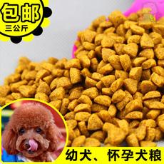 幼犬狗粮怀孕犬哺乳期狗主粮500g营养补钙美毛全犬种犬粮牛肉味